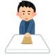 確定申告の提出期間(期限)と納付期限